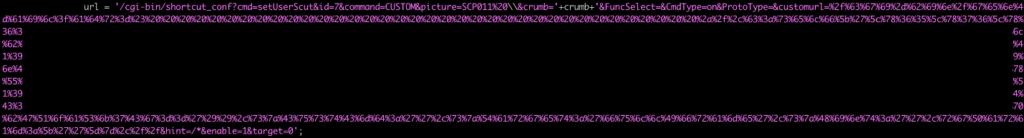図9:XSS 脆弱性を利用するためのクエリ形式