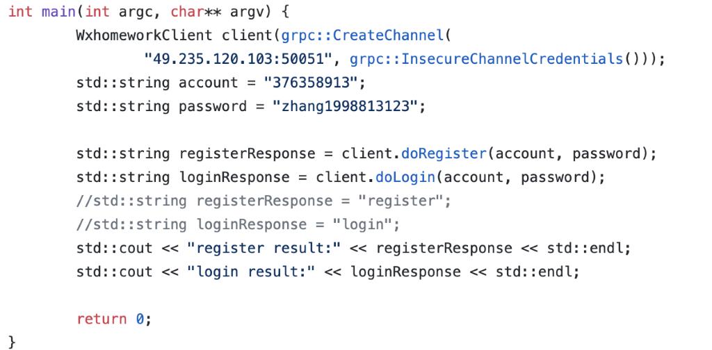 図3:ソースコード内にハードコードされた平文の認証情報を使用した場合の例