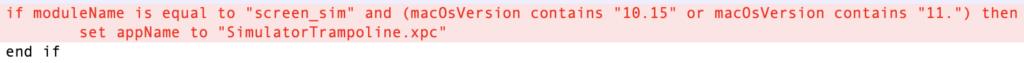 図9:bootstrap.applescriptモジュールの新しいコンポーネント