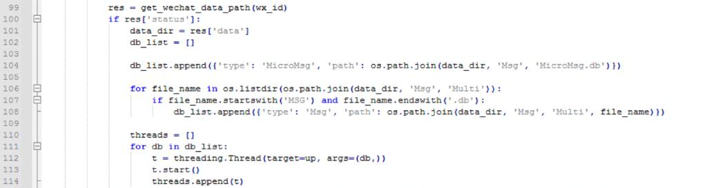 図26:WeChatのチャット・データベースファイルの流出に用いられた不正スクリプト
