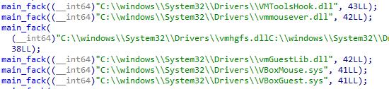 図6:検体「flashplayerpp_install_cn.exe」が持つアンチ仮想マシン検証機能