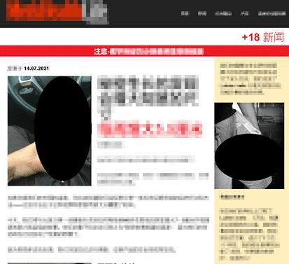 図9:アジア向けに提供された成人男性向け薬の広告