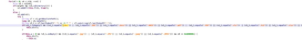 図5:ファイル収集コードの一部