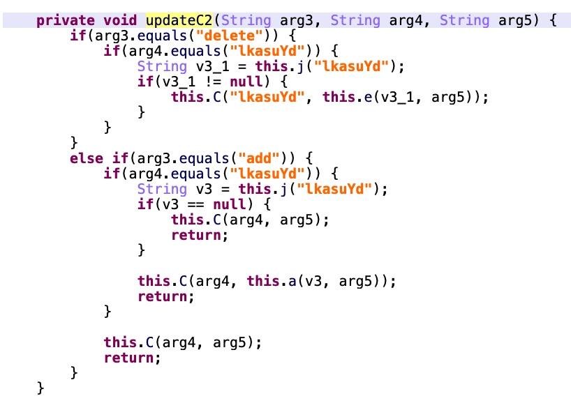 図9:C&Cサーバの追加・削除を操作するコード